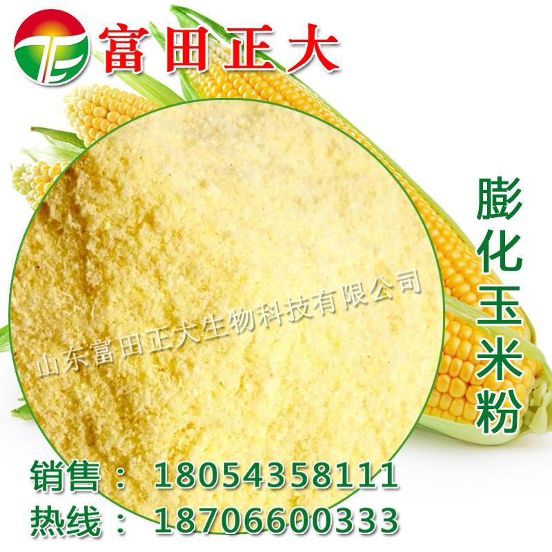 Expanded corn flour 1