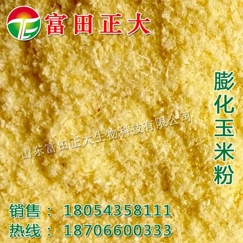 Expanded corn flour 2