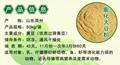膨化大豆粉 6