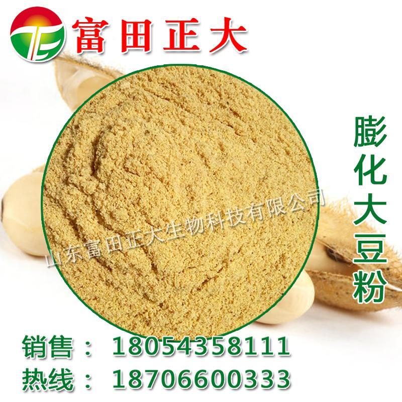 Expanded soybean flour 1