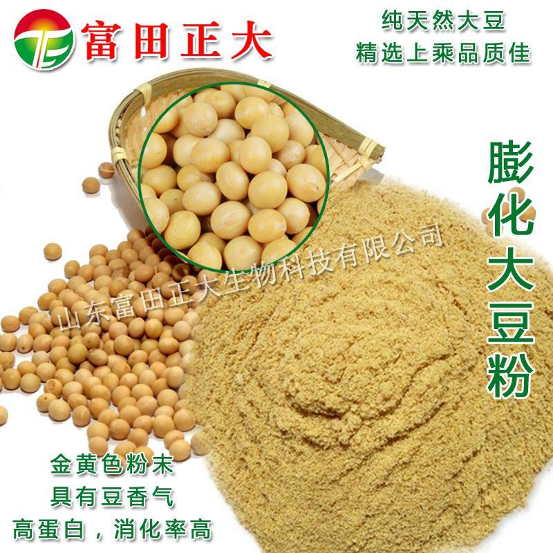 Expanded soybean flour 2