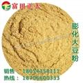 Expanded soybean flour 4