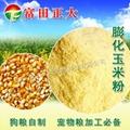 Expanded corn flour 5