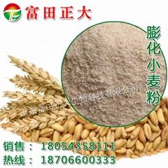膨化小麥粉