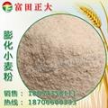 膨化小麦粉 4