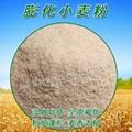 Puffed wheat flour