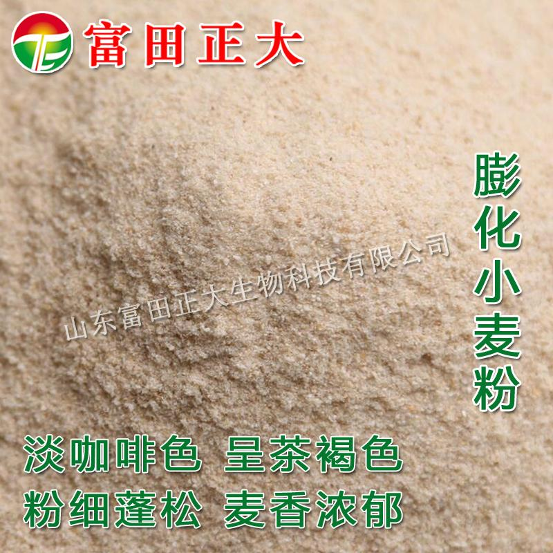 膨化小麦粉 3