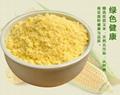 玉米面 10