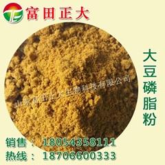 大豆磷脂粉