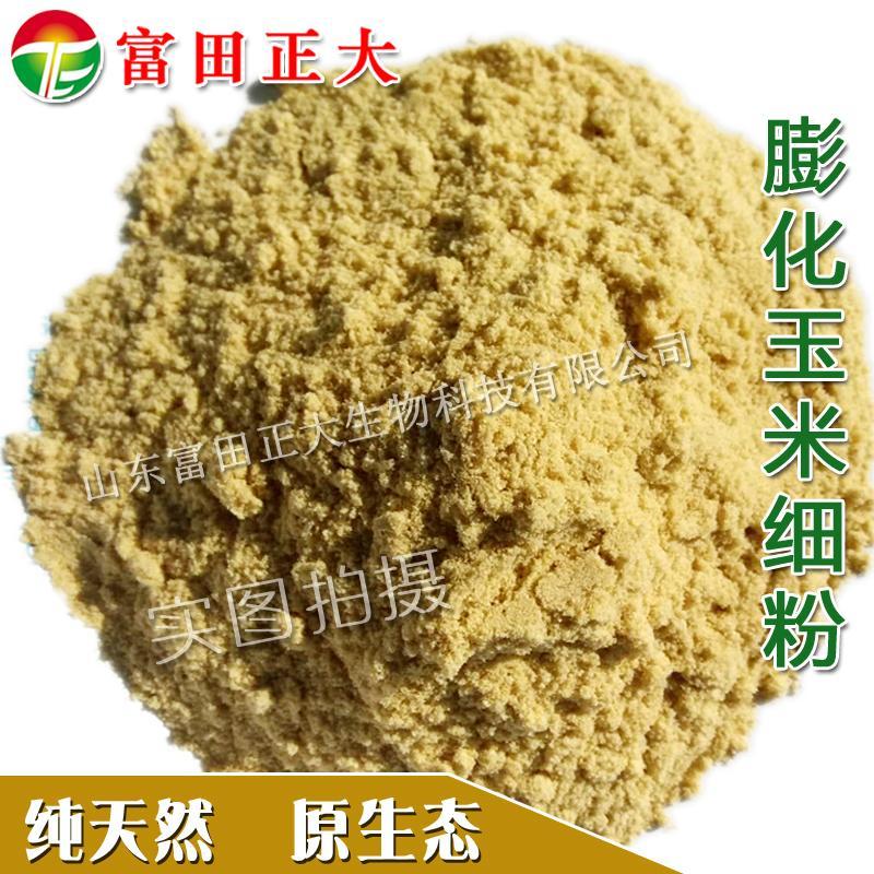 Extruded corn flour 1