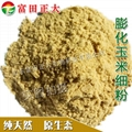 Extruded corn flour