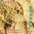 Extruded corn flour