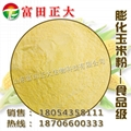 Puffed corn flour meal grade