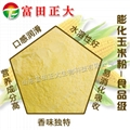 Puffed corn flour meal grade 4