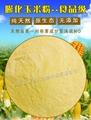 Puffed corn flour meal grade