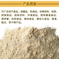 Puffed soybean meal food grade 2