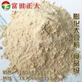 Puffed soybean meal food grade 6