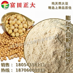 Puffed soybean meal food