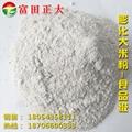 膨化大米粉食品級
