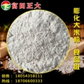 Puffed rice flour food grade