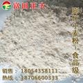 Puffed corn flour food grade 2