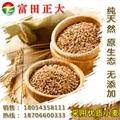Puffed corn flour food grade 4