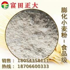 膨化小麦粉食品级