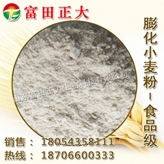 Puffed corn flour food grade