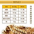 Puffed corn flour food grade