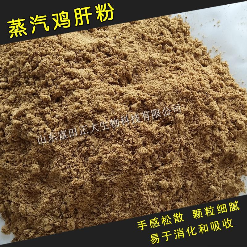 鸡肝粉 2