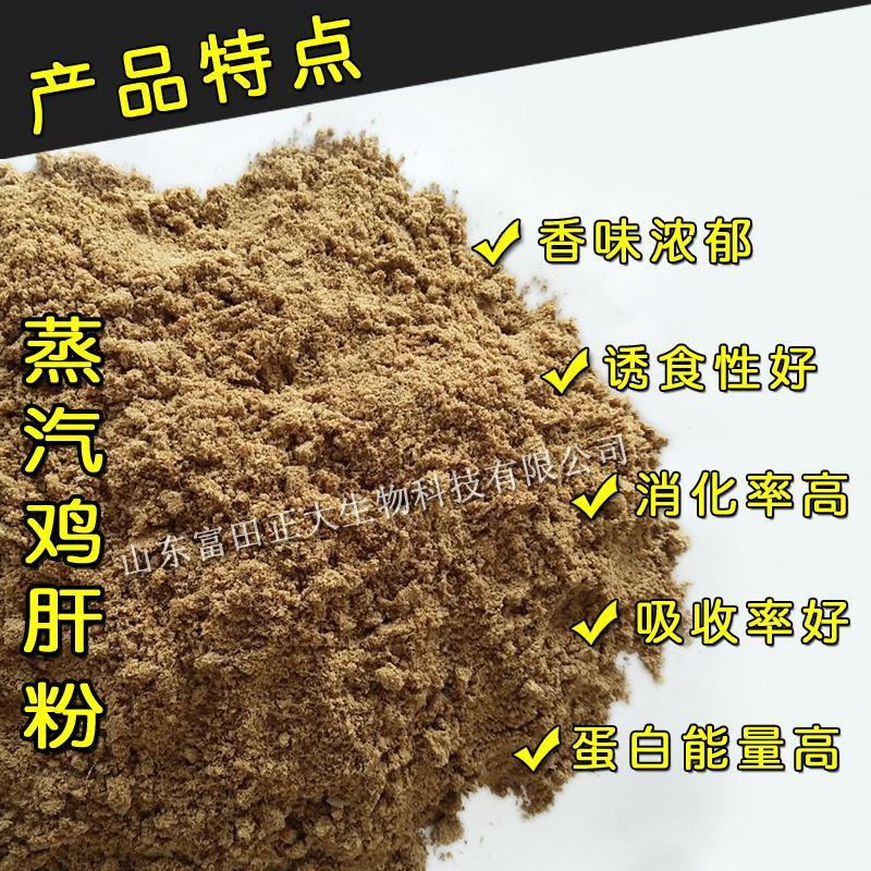 鸡肝粉 4