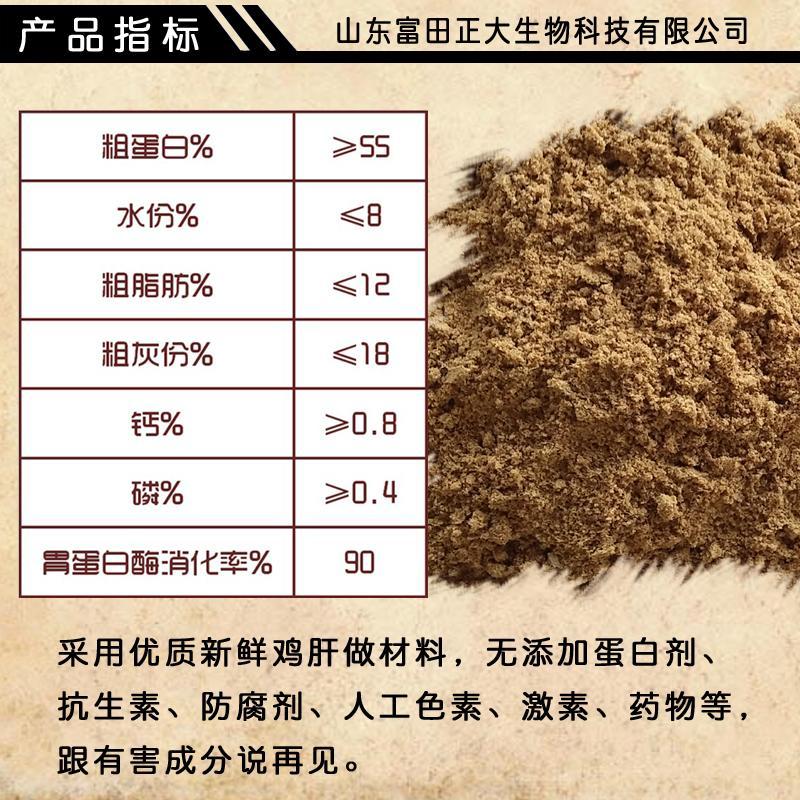 鸡肝粉 5