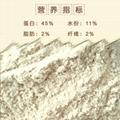 豆粕粉 3