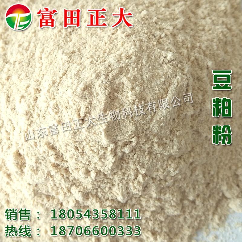豆粕粉 2