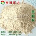 豆粕粉 4