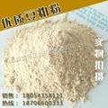 豆粕粉 5