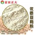豆粕粉 1