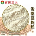 Soybean meal powder