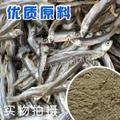 脱脂鱼粉 3