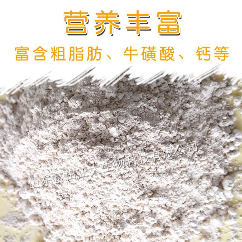 Oyster powder 3