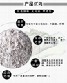 牡蛎粉 6