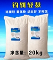 Bran bran、Light bran powder