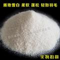Bran bran、Light bran powder 2