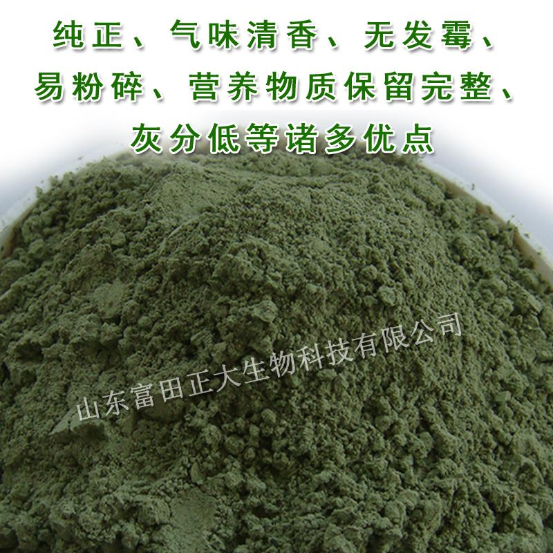 Seaweed powder 2