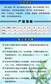 海藻粉 5