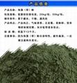 海藻粉 4