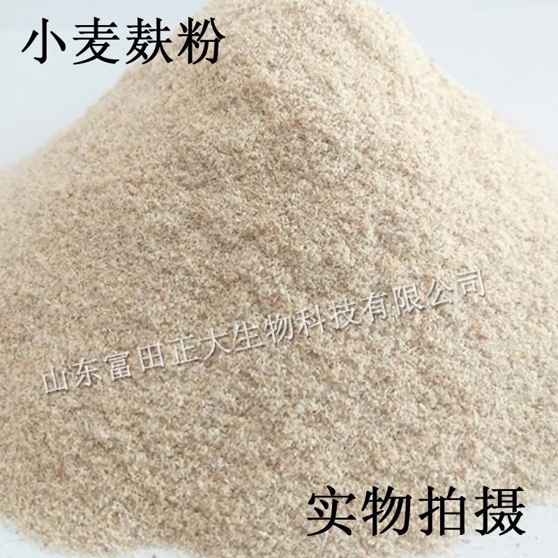 wheat bran 2