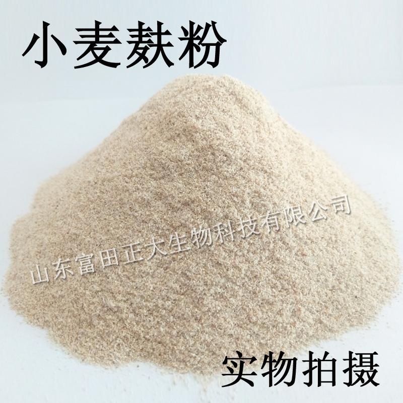 wheat bran 4