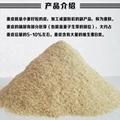 wheat bran 6
