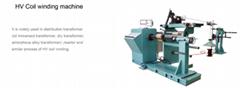 Advantageous copper&aluminium coil winding machine